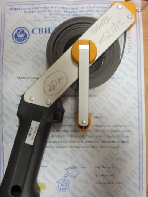 Рулетка измерительная металлическая с лотом ii-го класса точности по гост7502-98 рэйтинг казино москвы